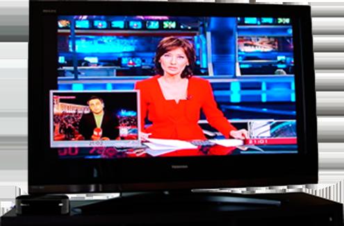 Iveria Internet TV Platform